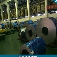 供应5A02铝合金铝合金5A02铝板