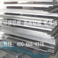 5a02鋁板條件耐腐蝕性能標準
