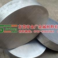 進口耐磨損鋁棒 2B50抗腐蝕鋁薄板