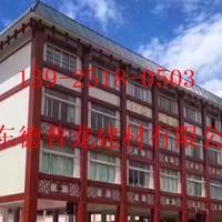 古代古镇老街仿木纹铝窗花格行业标准要求