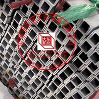 直销高等02铝合金无缝管高等02铝合金管的密度