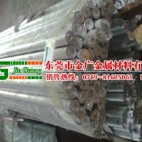 进口2014易车抗崩裂铝板规格