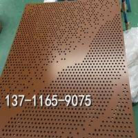 郑州材料铝单板 3D木纹铝单板厂家