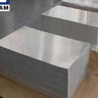 3004铝板 3005铝板 3A21铝板 西南铝板