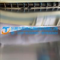进口铝板L2合金铝板报价