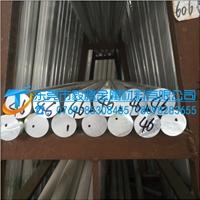 1060毅腾铝圆杆 L2铝合金材质