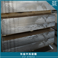 西南铝美铝ALCOA2024铝棒供应