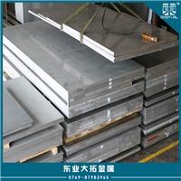 2024西南铝材化学因素价钱