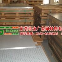 美鋁7A31機械零件專用鋁板化學成分