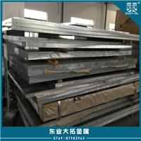 芬可乐2024高硬度铝板