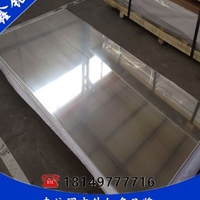 供应5A01铝板硬度