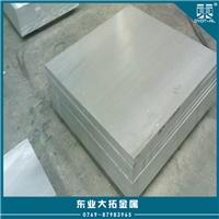 高度度铝合金2024-t4价格