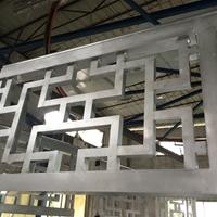 木紋裝飾鋁隔斷_木紋隔斷裝飾鋁屏風