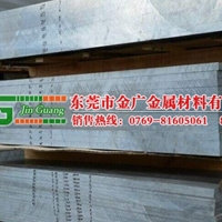 天津批發7A09超硬氧化鋁板