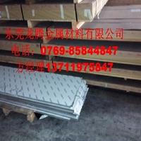 进口铝板,3003电机外壳用防锈铝板