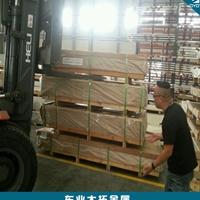 承德7A04铝板 7A04超厚铝板