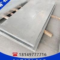 耐腐蚀7020铝板规格