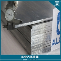 销售2024铝板 2024厚铝板单价