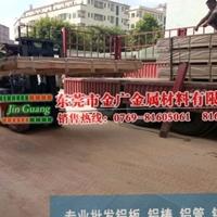 甘肅批發YH75高彈性鋁合金板