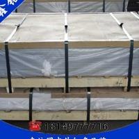 高硬度7005铝板