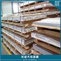 2024国标铝板 2024铝板贴膜价格