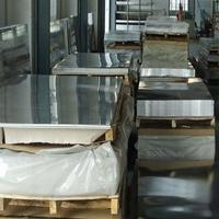 0.5毫米铝镁锰板供应商