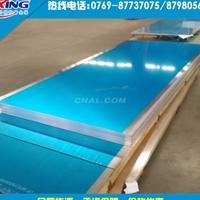 现货中厚铝板7075  7075铝板表面
