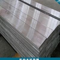 郑州6061铝条厂家
