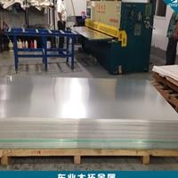 国标镜面铝板 6061拉伸铝板