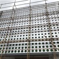 大小孔幕墙铝单板_新能源汽车店外墙板