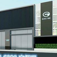 渐变孔铝单板_广汽新能源专营店外墙板