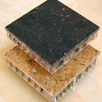 真石漆铝单板,仿石纹铝单板