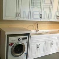 太空铝洗衣机柜MM-XYJG003