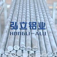 AL6061耐磨实心铝棒