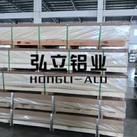 超硬铝板,7075高硬度铝板