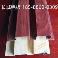 凹凸长城铝板厂家批发价格18588600309