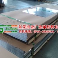 国标7004高耐磨防锈铝板批发