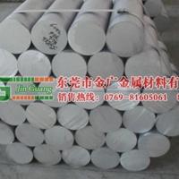 出售5351直径Φ260mm铝棒