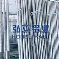 宁波7003铝棒厂商