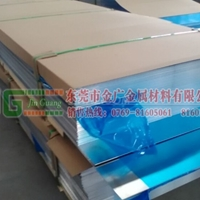 3207光亮铝板:3207超平整铝板