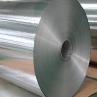 0.9mm包管道铝卷供应厂家
