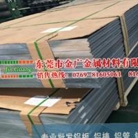 3207防锈铝板 进口3207铝板