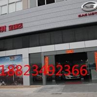 广汽传祺4s店外墙镀锌钢板吊顶