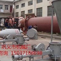 LFB氣力輸送料封泵治理粉塵污染好設備