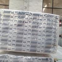 建筑铝合金模架型材