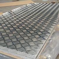 冷库防滑专用铝合金板