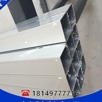 国产6063-T5铝方管