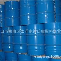 廠家供應鋁板封孔劑