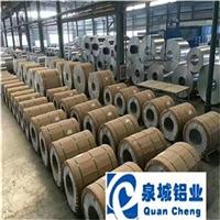 工地工程专用保温铝卷、合金铝板铝皮