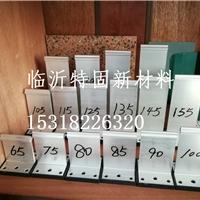 铝镁锰板支座生产厂家 销售铝镁锰板支座